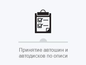 infogr2